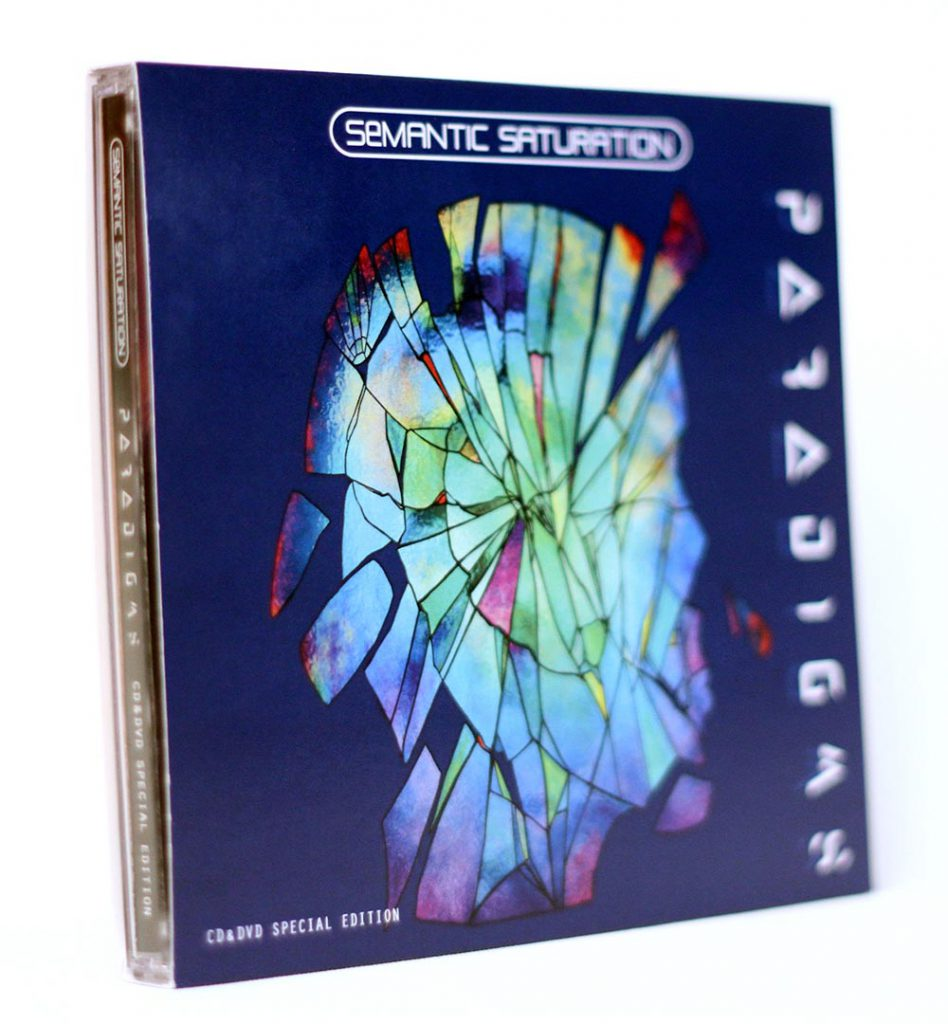 Paradigms Special Edition CD&DVD Cover